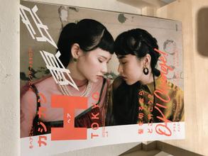 カジカジH 東京版
