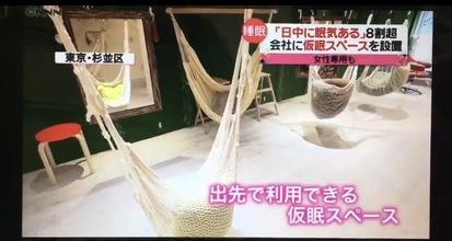日テレ「news every.」