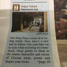 メディア掲載情報 英字新聞ST the Japan Times ST